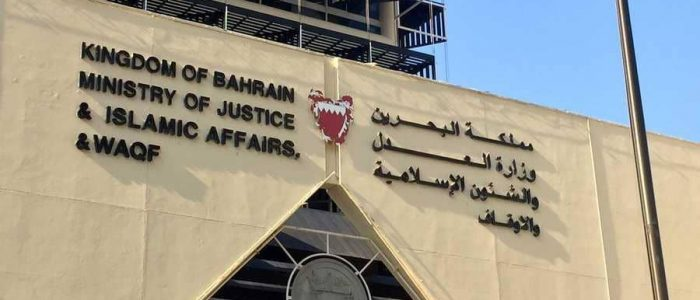 محكمة بحرينية تؤيد حكم المؤبد ضد علي سلمان لتخابره مع قطر