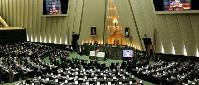 البرلمان الإيراني يوافق على إقامة منطقة حرة بين إيران وأوراسيا