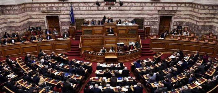 البرلمان اليوناني يوافق علي تغيير اسم مقدونيا