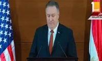 الخارجية الأمريكية:مستعدون لإجراء محادثات بناءة مع بيونج يانج
