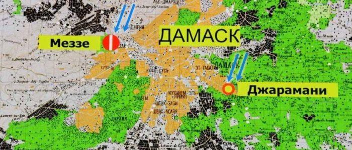 تفاصيل الضربة الإسرائيلية وخسائر الجيش السوري
