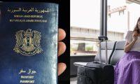 أسعار جوازات السفر.. بريطانيا الأغلى: 2.5 مليون دولار… أنتيجوا وبربودا: 100 ألف وفانواتو الأسرع