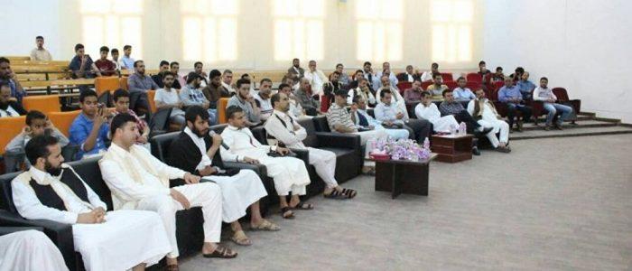 كواليس اجتماعات غسان سلامة في ليبيا