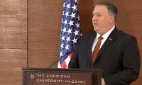 مايك بومبيو: أمريكا حجبت نحو 2.7 مليون برميل من نفط إيران عن السوق