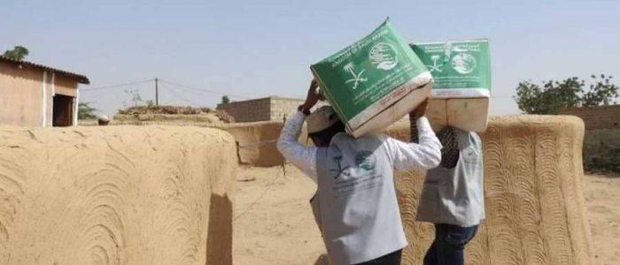 السعودية تقدم مساعدات غذائية لمحافظة حجة اليمنية
