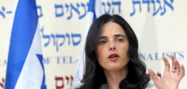 إسرائيل تشرع قانون يتيح تصدير القنب الطبي