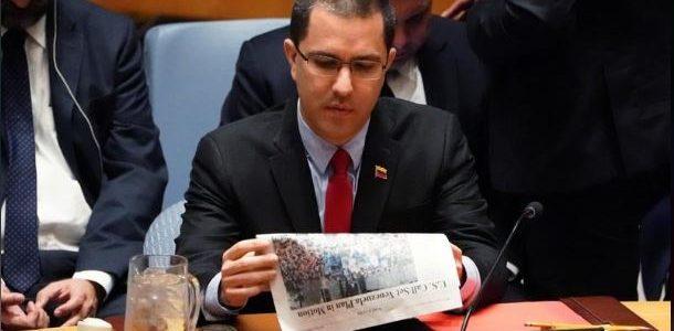 وزير خارجية فنزويلا: عرض مادورو للحوار مع واشنطن لا يزال قائما