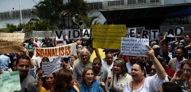 التايمز: لا تتركوا الحروب للمرتزقة.. الأزمة في فنزويلا تهدد باندلاع نزاع مسلح