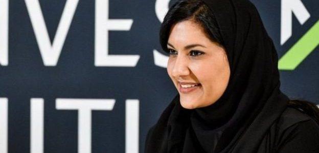 من هي الأميرة ريما بنت بندر بن سلطان سفيرة للسعودية في واشنطن؟