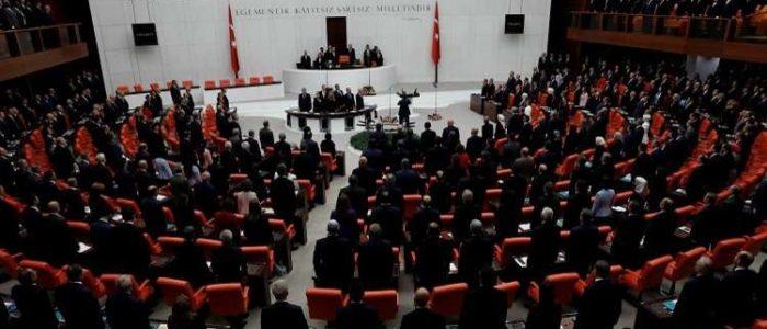 مرشح حزب أردوغان يفوز برئاسة البرلمان التركي