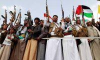 البنتاجون: إيران تواصل إرسال أسلحة للحوثيين