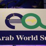 CGTN: القمة العربية الأوروبية بناء جسور من العلاقات لتعاون مشترك