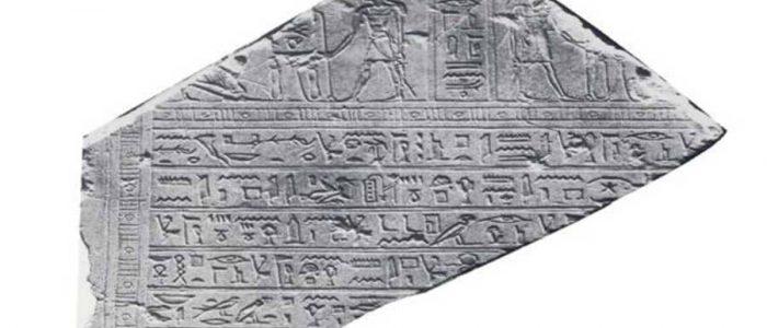 """مصر تستعيد اللوحة الحجرية """"سشن نفرتوم"""" من أستراليا"""