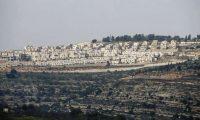 """إسرائيل بعد إعلان بومبيو: لا حاجة إلى ضمّ الضفة لأنها جزء من.. """"بلاد إسرائيل""""!"""