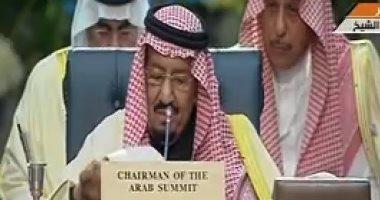 الملك سلمان بالقمة العربية الأوروبية: قضية فلسطين القضية الأولى للدول العربية