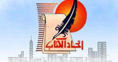برتوكول تعاون فى كتاب مصر.. وندوة المرأة فى التراث