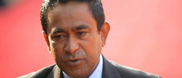 اعتقال رئيس المالديف السابق بتهمة غسيل الأموال