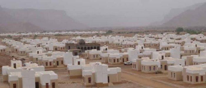 الإمارات تدشن مدينة خليفة في حضرموت