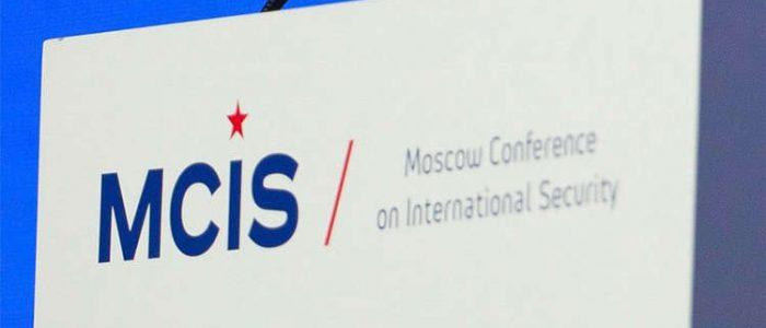 واشنطن تضغط على الناتو كي يخفض مشاركته في مؤتمر موسكو للأمن