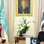 الأمير محمد يأمر بالإفراج عن 2000 باكستاني