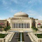 إنشاء مبنى جديد لمجلس النواب في العاصمة الإدارية الجديدة