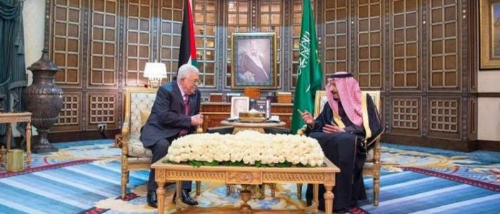 """العاهل السعودي بشأن """"صفقة القرن"""": المملكة تقف مع فلسطين وحقها في دولة وعاصمتها القدس"""