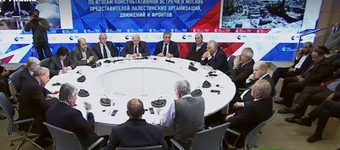 الفصائل الفلسطينية تعجز عن تنسيق بيان ختامي لاجتماع موسكو