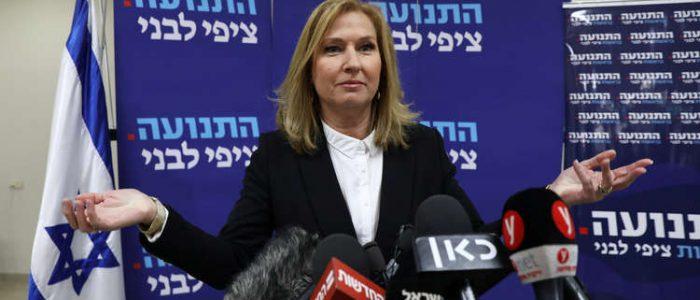 تسيبي ليفني تعتزل الحياة السياسية الإسرائيلية