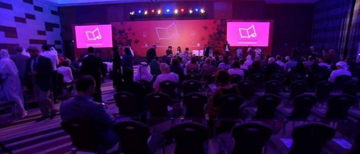هيمنة نسائية على القائمة القصيرة لجائزة بوكر العربية