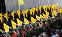 الولايات المتحدة تسعى إلى إفلاس حزب الله