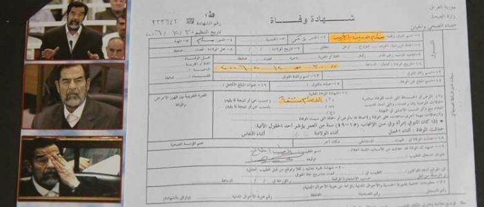 حفيدة صدام حسين: بريطانيا عرضت استضافة عائلتنا شرط قبولنا التشهير بالرئيس صدّام