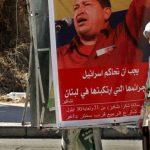 امريكا تزج باسم حزب الله وإيران في أزمة فنزويلا