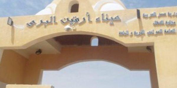 كميات كبيرة من الدقيق تصل الخرطوم إهداء من مصر للشعب السودانى