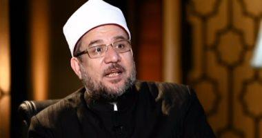 وزير الأوقاف يتلقى التهنئة من نظيره السودانى لتولى مصر رئاسة الاتحاد الإفريقى
