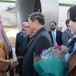 ولي العهد السعودي يصل إلى الصين في زيارة رسمية