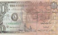 استقرار سعر صرف الدولار أمام الجنيه بعد خفض أسعار الفائدة