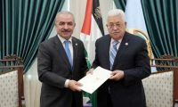 فلسطين تطالب بضغط دولي على إسرائيل للسماح بإجراء الانتخابات في القدس