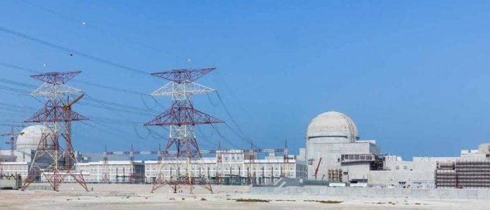 الأمارات تنفي مزاعم مشكلات السلامة لمحطة براكة للطاقة النووية