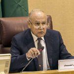 أبو الغيط ووزير الخارجية الجزائرى يبحثان ترتيبات إنعقاد القمة العربية
