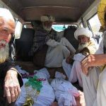 غارة أمريكية تقتل 10 أطفال بأسرة واحدة في افغانستان