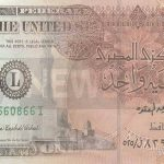 تراجع الدولار أمام الجنية
