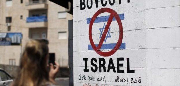 الجارديان: الفرق بين معاداة الصهيونية ومعاداة السامية