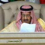 العاهل السعودي يدعو لعقد قمتين خليجية وعربية في مكة نهاية الشهر