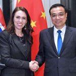 رئيسة وزراء نيوزيلندا تتجه إلى بكين لتعزيز الشراكة