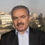 اشتية: الحكومة الفلسطينية لا تعول على نتائج الانتخابات الإسرائيلية