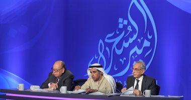 """هبة الفقي تنافس 4 شعراء فى آخر محطات المرحلة الثانية من""""أمير الشعراء"""""""