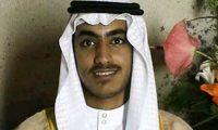 وزير الدفاع الأمريكي يكشف معلومات جديدة عن مقتل حمزة بن لادن
