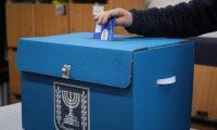 """الانتخابات الإسرائيلية تعيد الأمور إلى """"المربع الأول"""""""