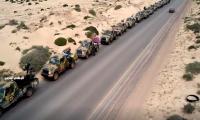 الجيش الليبي: دمرنا أسلحة قطرية وتركية في طرابلس