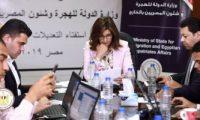 وزيرة الهجرة: أمريكا آخر دولة ينتهى بها التصويت.. والمصريين بالخارج رسموا ملحمة وطنية
